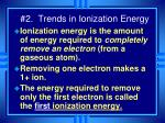 2 trends in ionization energy