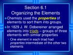 section 6 1 organizing the elements4