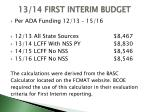 13 14 first interim budget5