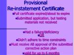 provisional re instatement certificate