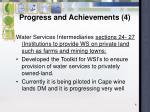 progress and achievements 4