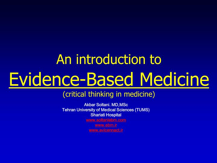 an introduction to medicine Building on the strengths of its award-winning predecessor, this new edition of an introduction to clinical emergency medicine is a must-have resource for individuals.