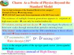 charm as a probe of physics beyond the standard model