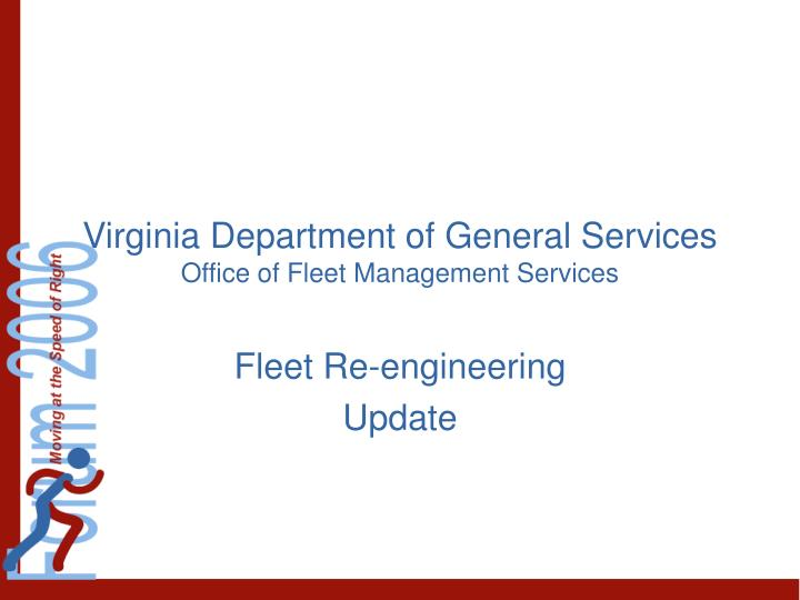 virginia department of general services office of fleet management services n.