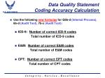 data quality statement coding accuracy calculation
