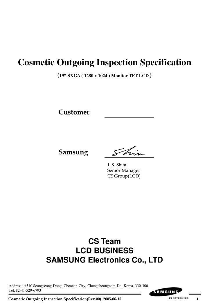 Cosmetic Outgoing Inspection Specification