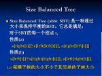 size balanced tree1