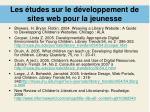 les tudes sur le d veloppement de sites web pour la jeunesse