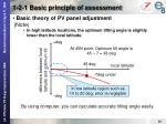 1 2 1 basic principle of assessment16