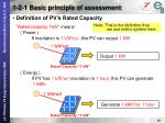 1 2 1 basic principle of assessment18