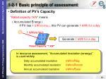 1 2 1 basic principle of assessment19