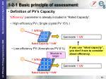 1 2 1 basic principle of assessment20