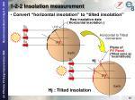 1 2 2 insolation measurement5