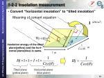 1 2 2 insolation measurement7