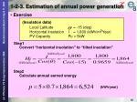 1 2 3 estimation of annual power generation4
