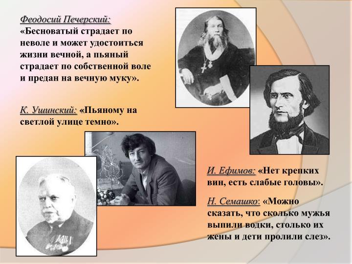 Феодосий Печерский: