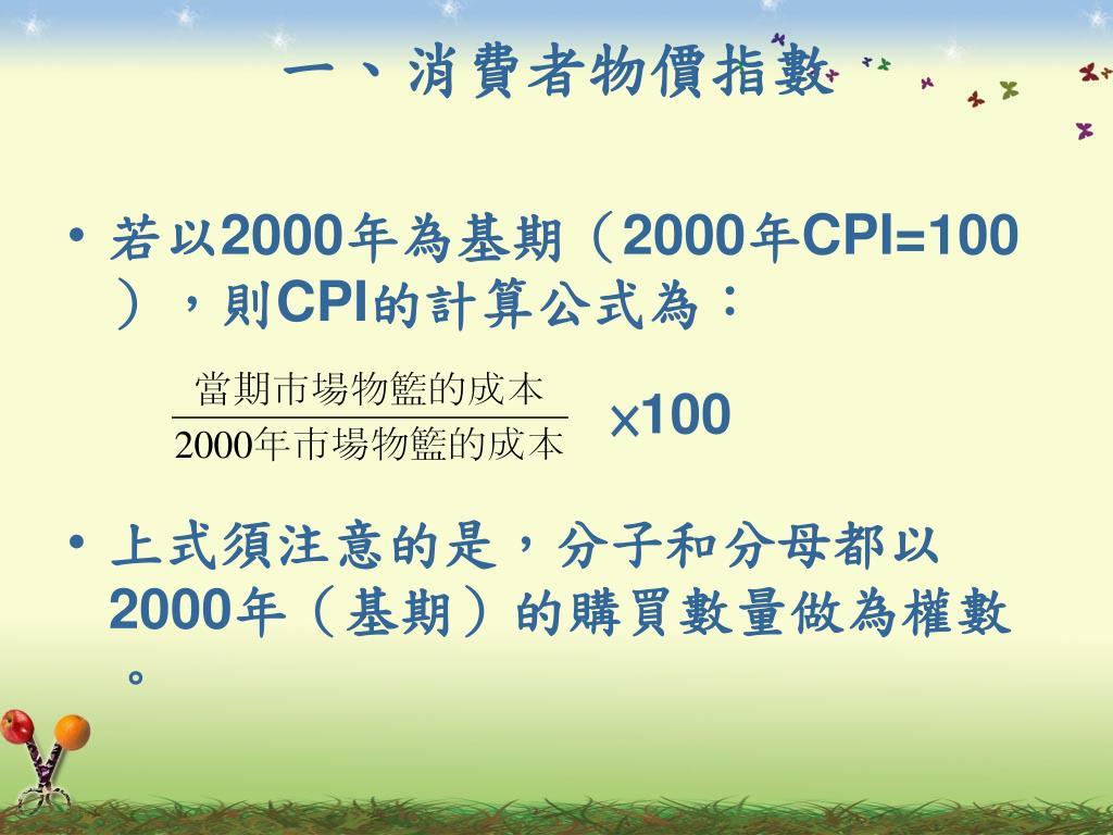 計算 cpi CPI(地域歯周疾患指数・CPITN)
