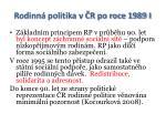 rodinn politika v r po roce 1989 i