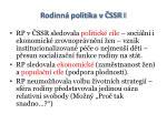 rodinn politika v ssr i