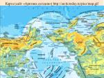 http arctictoday ru pics map gif