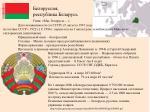 http nation geoman ru countries item f00 s00 e0000003 pic 000000 gif