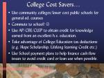 college cost savers