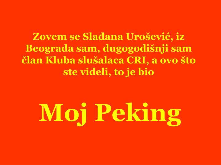 Zovem se Slađana Urošević, iz Beograda sam, dugogodišnji sam član Kluba slušalaca CRI, a ovo što s