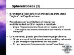 sphere boxes 3