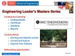 engineering leader s masters series1