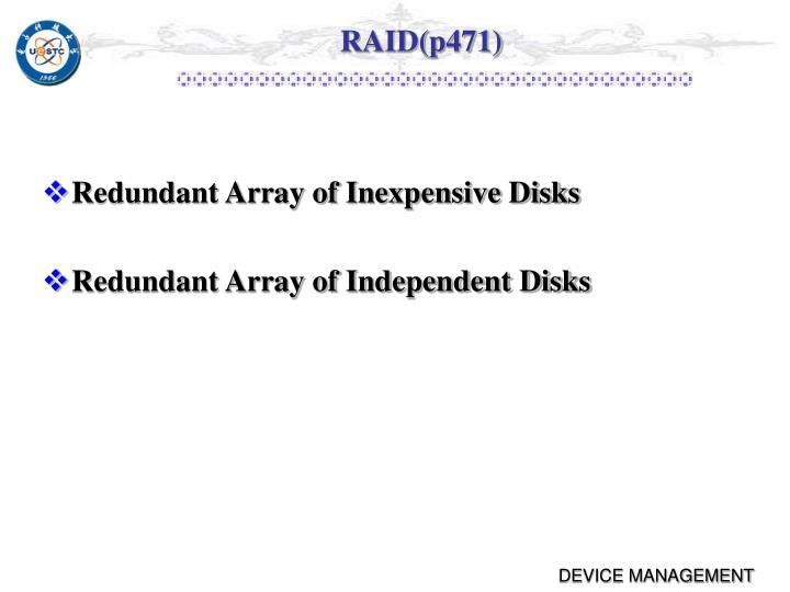 RAID(p471)