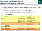 web personalization in the scientific congress scenario