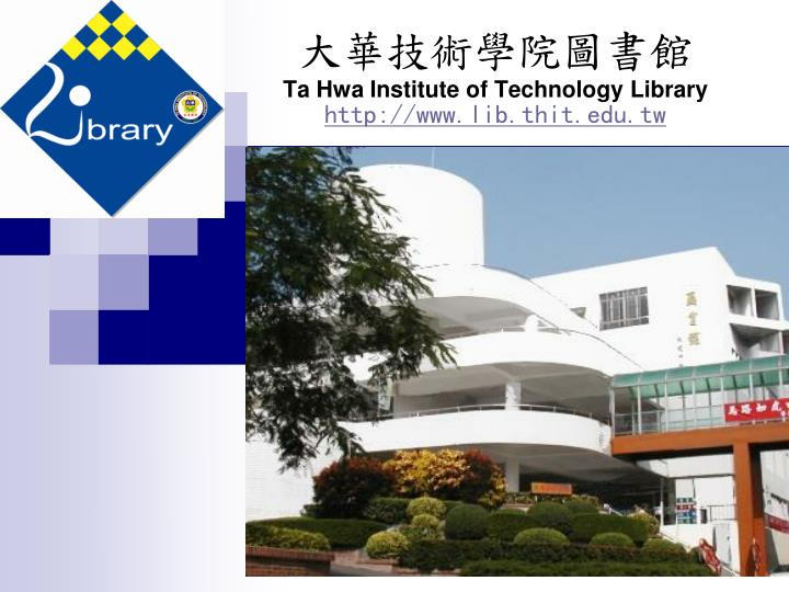 ta hwa institute of technology library http www lib thit edu tw n.