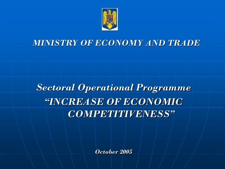 sectoral operational programme increase of economic competitiveness october 2005 n.