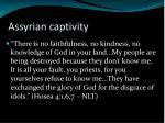 assyrian captivity