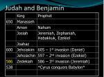 judah and benjamin