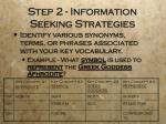 step 2 information seeking strategies2