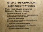 step 2 information seeking strategies3