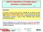 aspetti innovativi attuabili della riforma e conseguenze 1 5