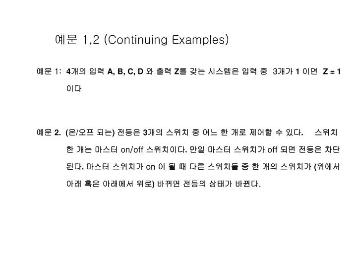 1 2 continuing examples