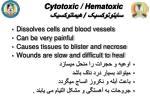 cytotoxic hematoxic