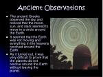 ancient observations