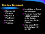 the new testament5