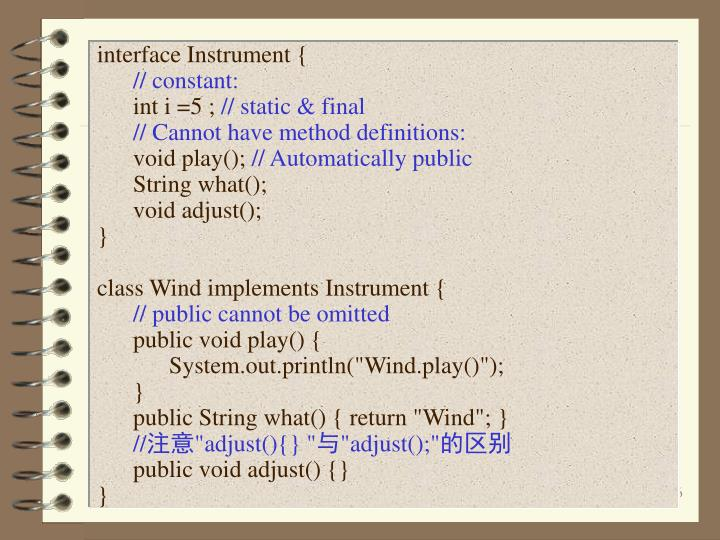 interface Instrument {