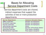 bases for allocating service department costs