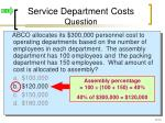service department costs question1