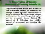 4 preservation of genetic resources of farming animals 3