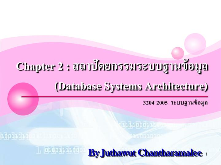 chapter 2 database systems architecture n.