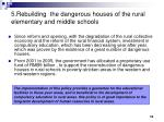 5 rebuilding the dangerous houses of the rural elementary and middle schools