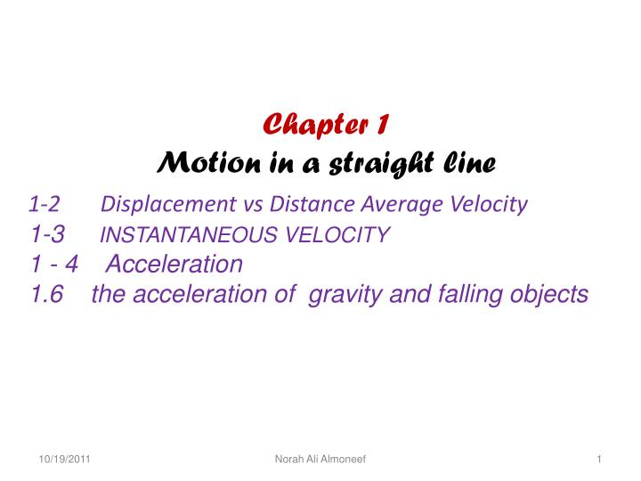 chapter 1 motion in a straight line n.