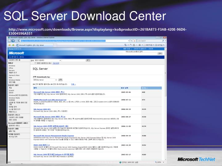 SQL Server Download Center
